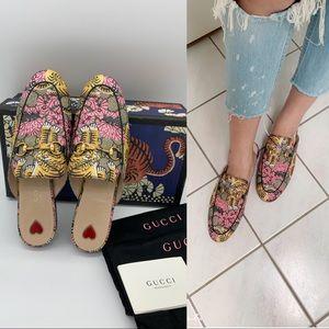 Gucci Princetown Bengal-Print Horsebit loafers
